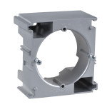 Коробка для зовнішнього монтажу набірна, Алюміній, Sedna SDN6100260